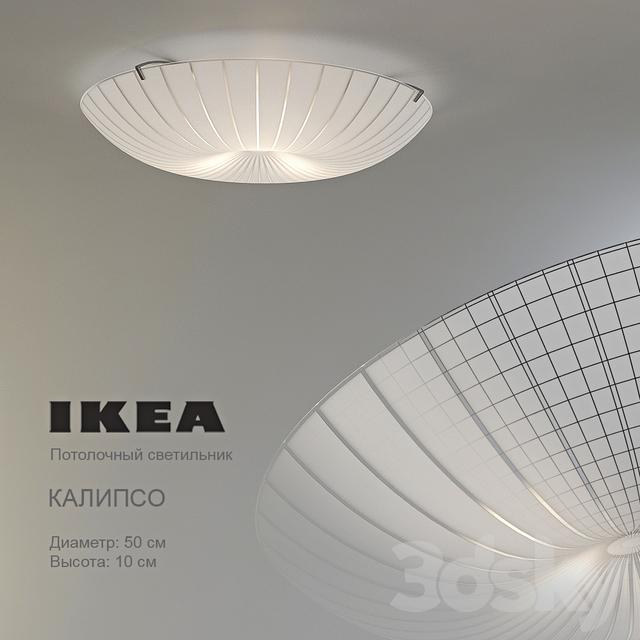Ikea Calypso