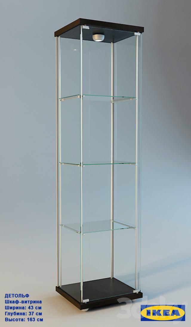 3d Models Wardrobe Display Cabinets Ikea Detolf