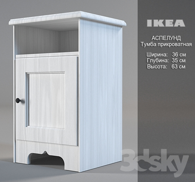 IKEA / ASPELUND Bedside table