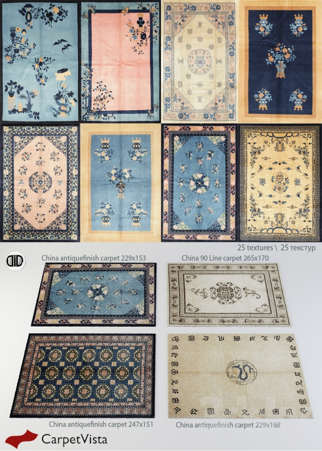 Carpet Vista 6 piece, Chinese carpets