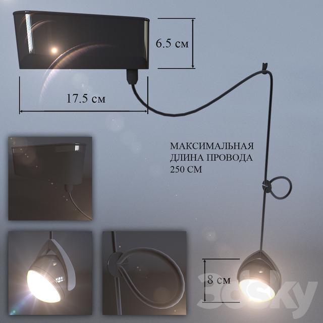 3d models: Technical lighting - FALLING STAR SUSPEND tobias grau