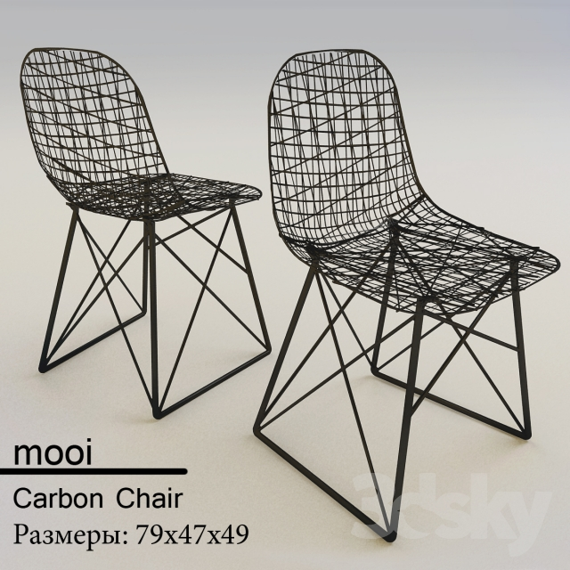 Attractive Chair Moooi Carbon Chair