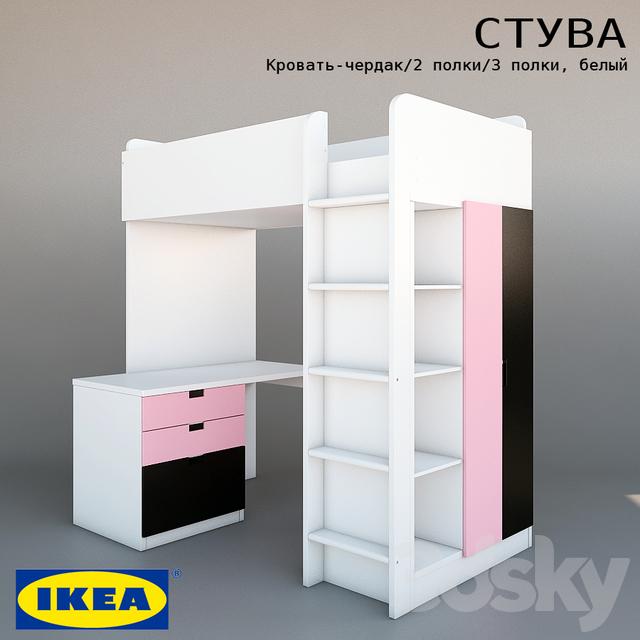 Modern loft bed with desk - 3dsmax 2010 Fbx Vray 2 29 Mb 2014 08 06 11 21 Modern Stuva Ikea