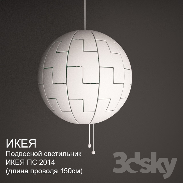 3d Models: Ceiling Light   Pendant Lamp IKEA PS 2014