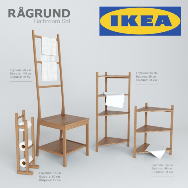 3d models bathroom furniture ikea r grund bathroom set - Bathroom accessories sets ikea ...
