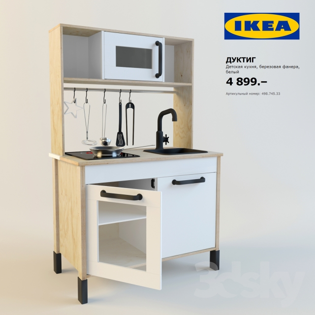 3d models miscellaneous ikea kitchen duktig children. Black Bedroom Furniture Sets. Home Design Ideas