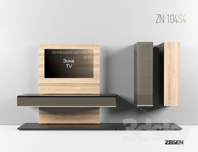 3d models other furniture system of zegen for American furniture catalog 2015