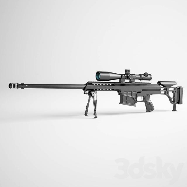 m98b sniper rifle - photo #2