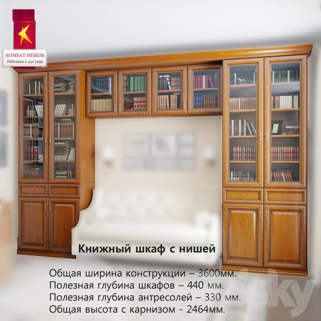 3d models: wardrobe & display cabinets - combat \\ bookcase w.