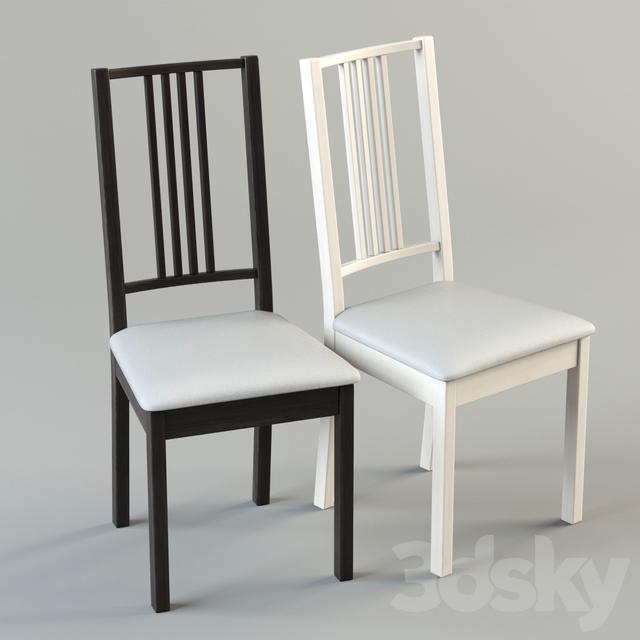 Ikea borje chair