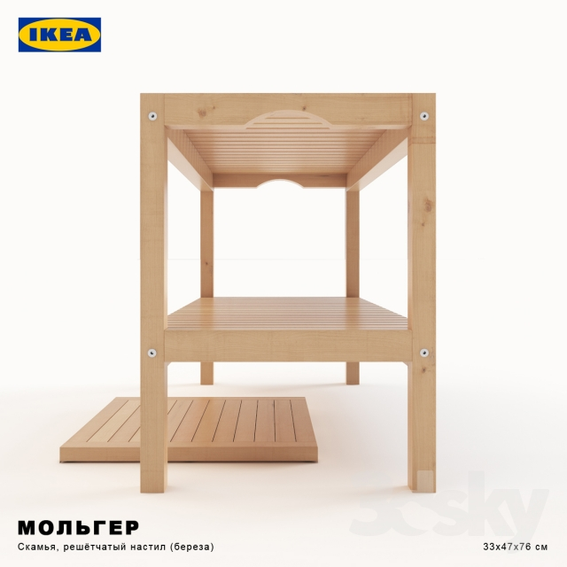 3d models other ikea molger bench. Black Bedroom Furniture Sets. Home Design Ideas