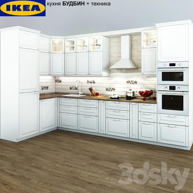 Great IKEA Kitchen BUDBIN