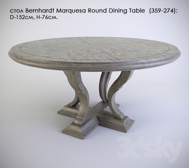 3d Models Table Buffet Bernhardt Marquesa Round Dining Table 359 274