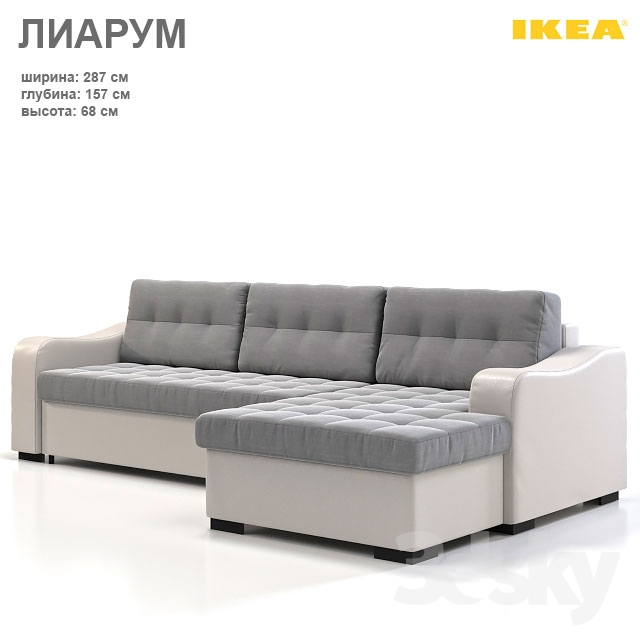 3d models: Sofa - Corner sofa - bed IKEA LIARUM