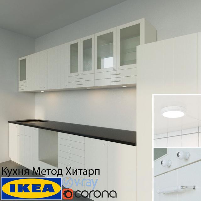 Kitchen Starter Set Ikea: IKEA Kitchen METHOD
