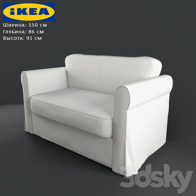 hagalund sofa ikea hagalund sofa bed 96 with thesofa