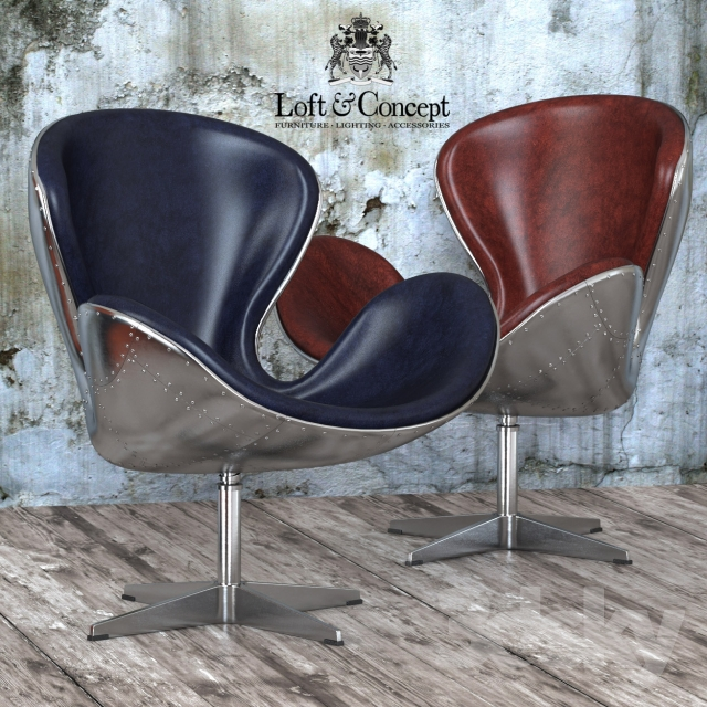 Armchair Spitfire Swan Chair Aviator (5 Colors)