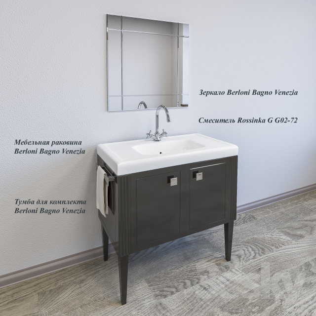 3d Models Bathroom Furniture Sink Berloni Bagno Venezia Stand