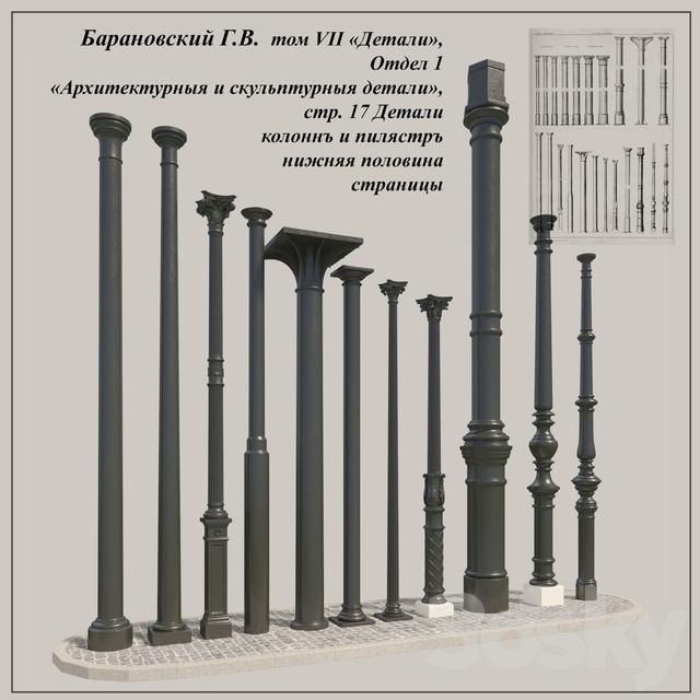 3d models: Decorative plaster - GV Baranovsky, Volume VII ...