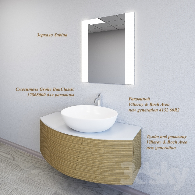 Unique Bathroom Collection Focusing On The Essential Memento By Villeroy