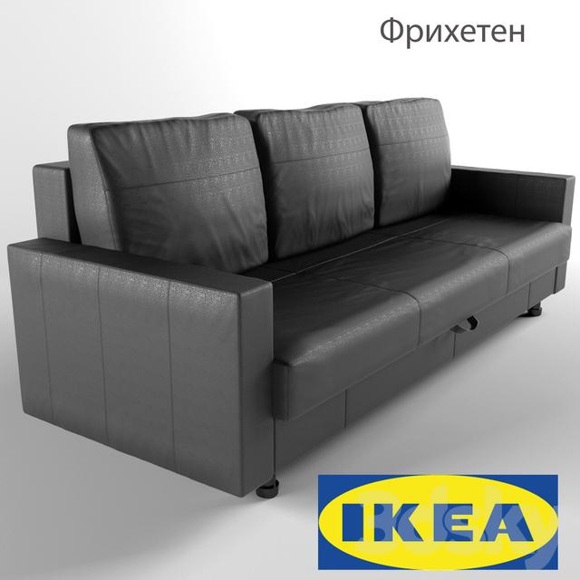3d models sofa friheten sofa bed ikea for Divan ovalia 05 version 2
