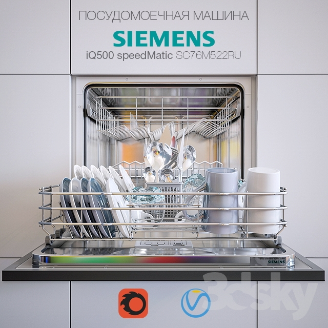 3d models kitchen appliance dishwasher siemens for Siemens speedmatic