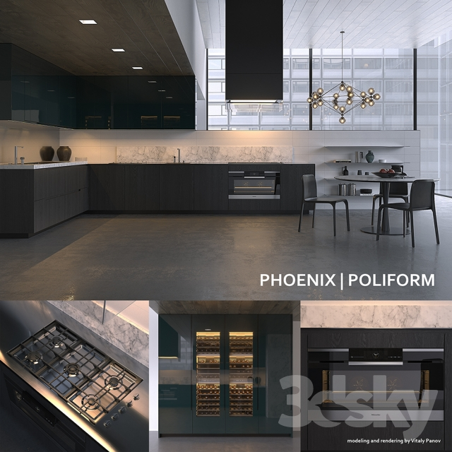 Kitchen Poliform Varenna Phoenix 3