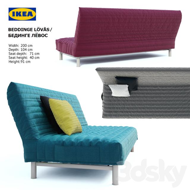 3d Models: Sofa   Ikea BEDDINGE LOVAS Sofa Bed / BEDINGE LЁVOS Sofa Bed