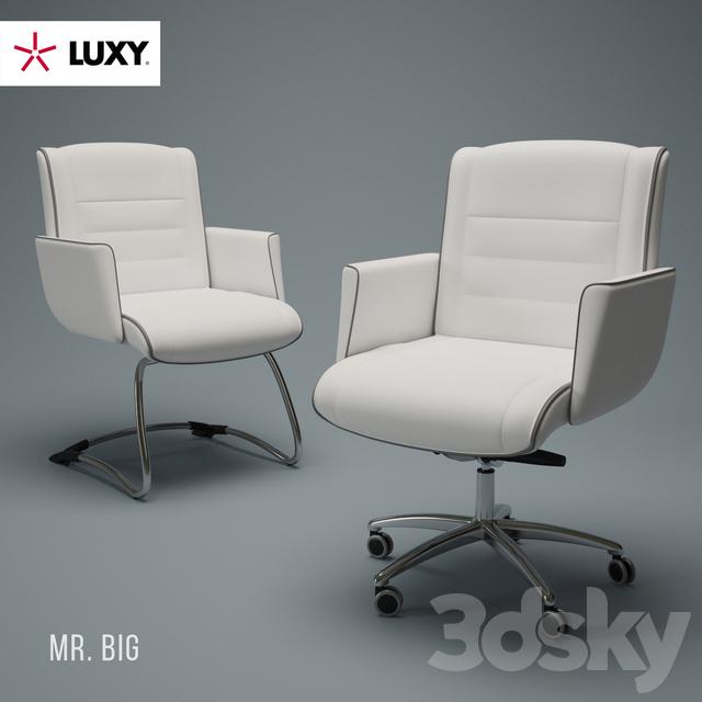 Merveilleux Office Chair LUXY R U0026amp; ...