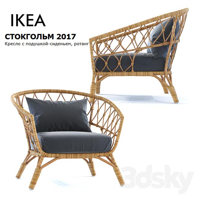 3d models arm chair armchair stockholm ikea stockholm 2017. Black Bedroom Furniture Sets. Home Design Ideas