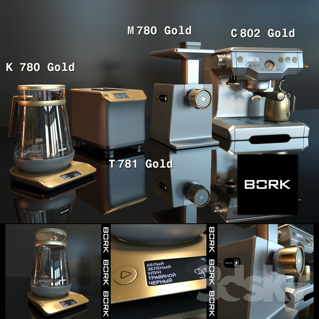 3d Models Kitchen Appliance Kitchen Set Bork Gold