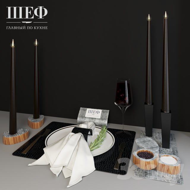 3dSkyHost: Table setting 3d model