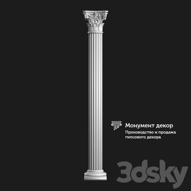 OM Column CT 04