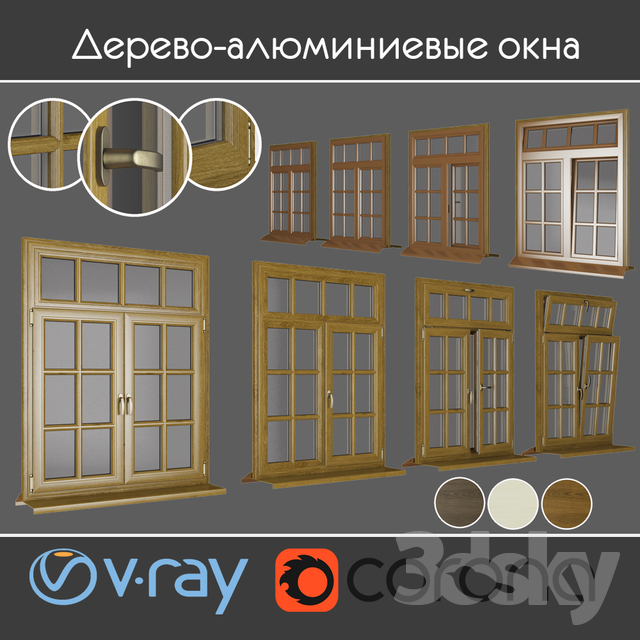 Wood - aluminum windows, view 03 part 01 set 07