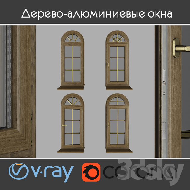 Wood - aluminum windows, view 04 part 02 set 01