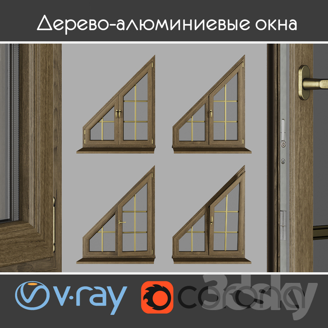 Wood - aluminum windows, view 04 part 03 set 06