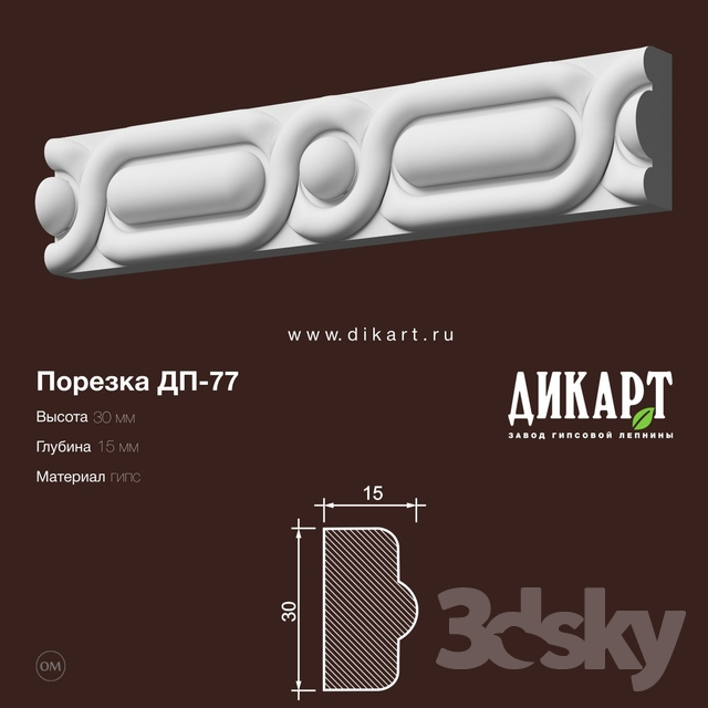 www.dikart.ru Dp-77 30Hx15mm