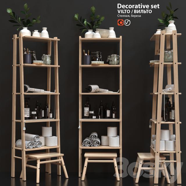 Decorative set IKEA VILTO