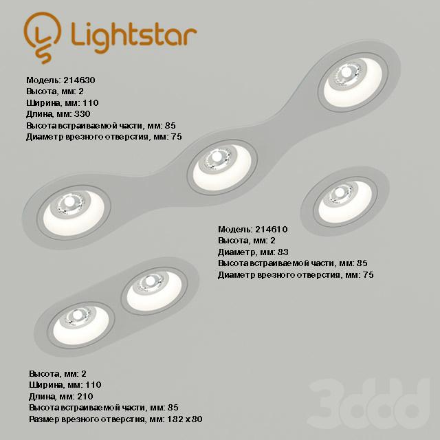 Lightstar Avanza