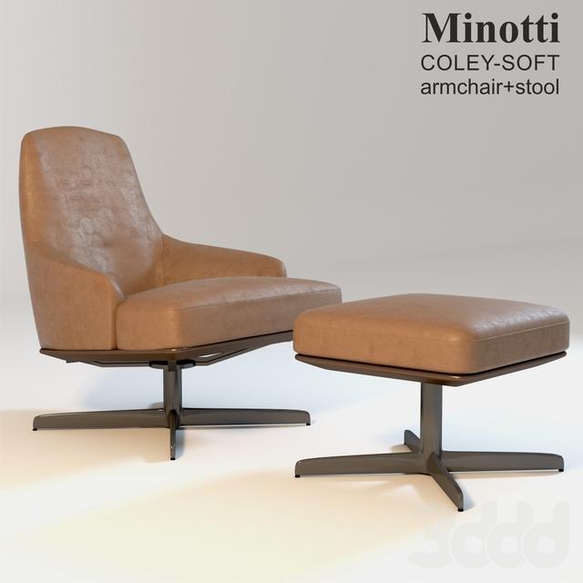 Minotti COLEY-SOFT Armchair+stool