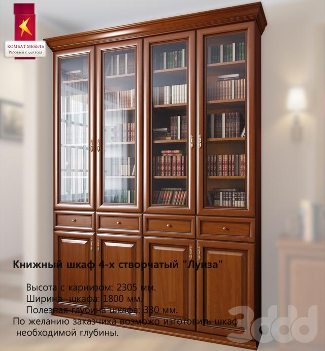 """3d модели: шкафы - комбат \\ книжный шкаф 4-х створчатый """"луи."""