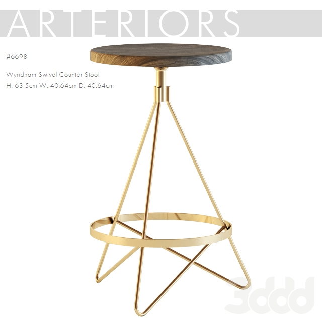 3d модели Стулья Arteriors Wyndham Swivel Counter Stool