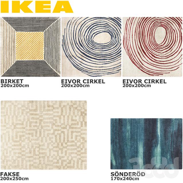 3d модели Ковры Ikea Birket Eivor Cirkel Sonderod