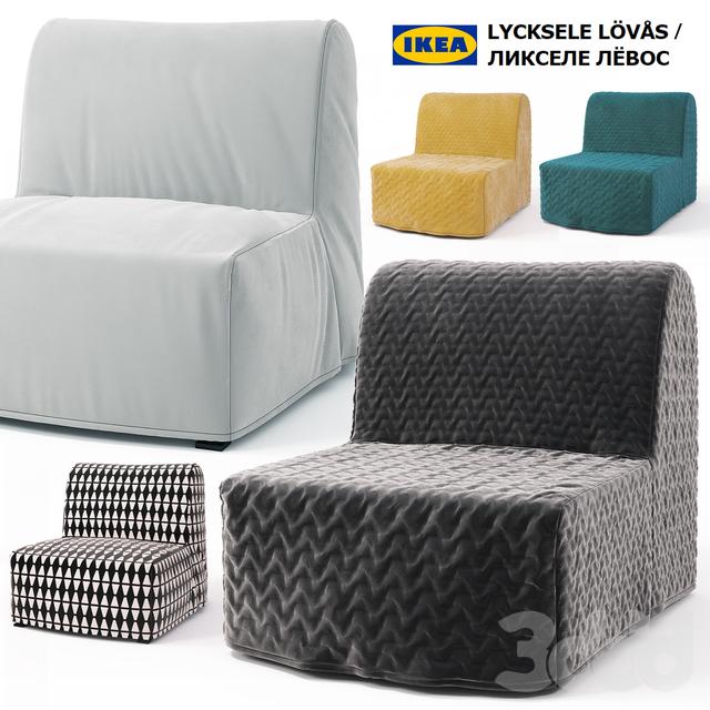 3d модели кресла кресло кровать Ikea Lycksele Lovas ликселе лёвос