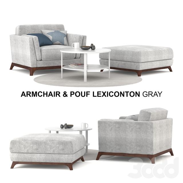 Armchair & Pouf Lexiconton GRAY