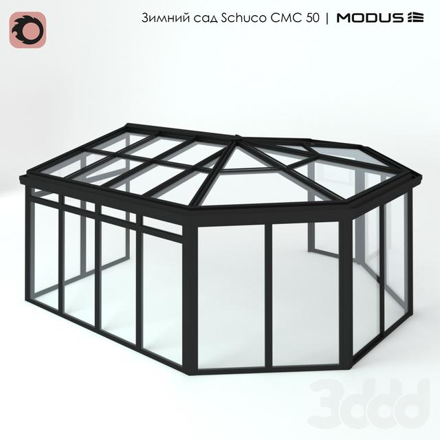 Зимний сад (№ 9) CMC 50 MODUS. На внешний угол с сегментным завершением