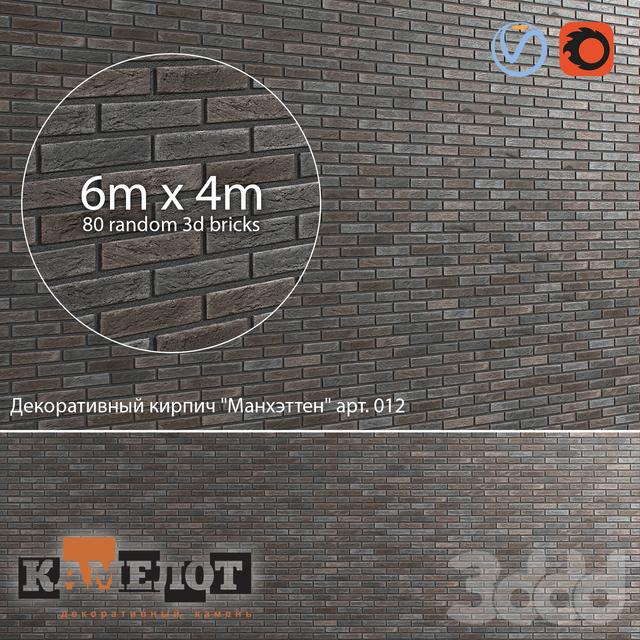 "Kamelot - Декоративный кирпич ""Манхэттен"" арт. 012"