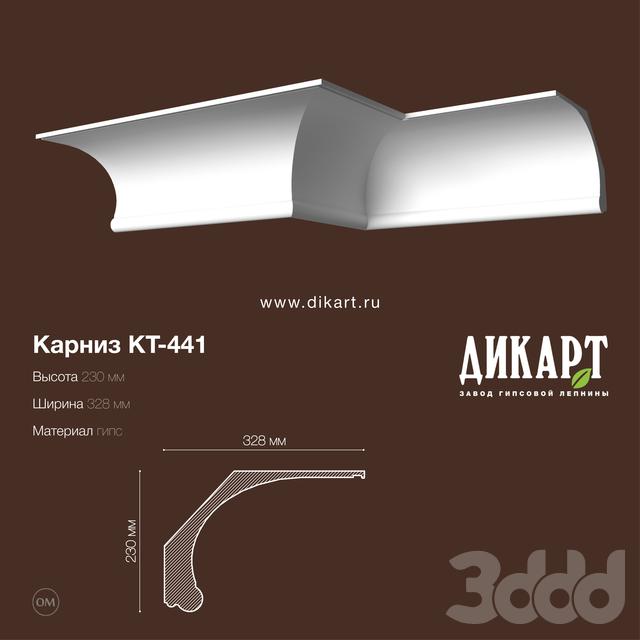 Кт-441_230Hx328mm