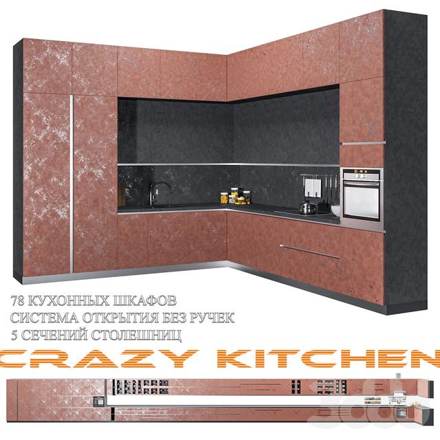 Набор современных кухонных фасадов Giulia Novars - Crazy Kitchen V.4