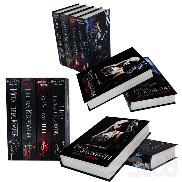 Серия книг Игра Престолов